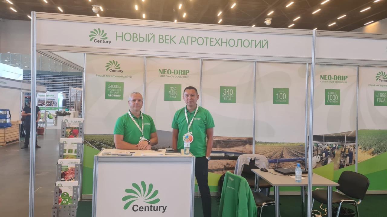Фото стенда и представителей компании НВА на выставке PRO ЯБЛОКО