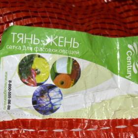 Овощная сетка Тянь-Жень