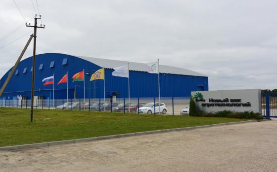 Завод по производству капельной ленты NEO-DRIP