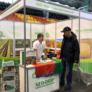 Стенд компании Новый век агротехнологий